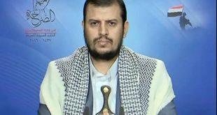 السيد-عبدالملك-الحوثي-1