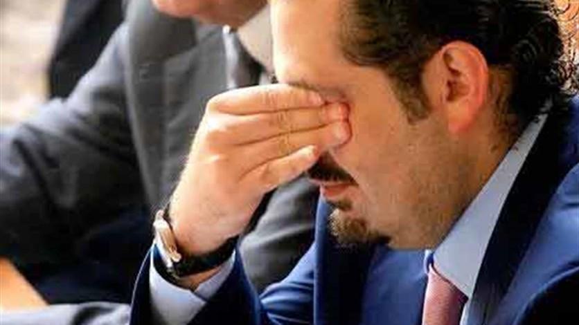 عاجل – لدرجة أنه دمع وكاد ان يبكي .. خطاب متناقض ومضطرب يظهر حالة ...